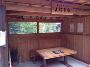 fuukei2