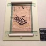 江戸東京博物館へ行ってきました -その2-