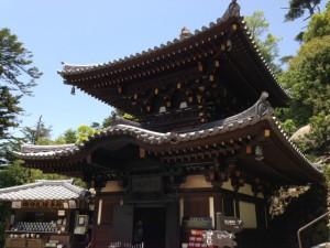 弥山 (1)