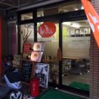 ミシュランに掲載されたお好み焼き屋【いっちゃん】が、広島駅、広島ヘミシンク会場近くにあります!