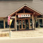 中国やまなみ街道を自動車で走ってみましたよ! -松江市内の観光もおすすめです-