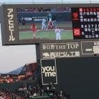 3月1日からの公式戦チケット【一般販売】を振り返ってみて。‐ 2017年プロ野球・広島カープ・マツダスタジアム徹底ガイド備忘録7  ‐