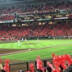 プロ野球観戦:広島カープ・マツダスタジアム完全攻略ガイド1 -チケット取得、座席紹介-