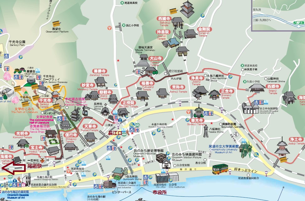 尾道市観光マップ
