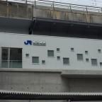 本日(2015年5月16日)は、広島で、3年ぶりの「F15願望実現コース」を開催します!