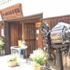 広島のご案内:尾道市:映画や文学の街
