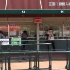 プロ野球観戦:広島カープ・マツダスタジアム完全攻略ガイド6-1 -当日券を取って内野自由席で観戦してみました!(チケット取得と駐車場)-