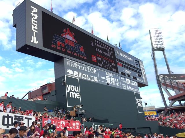 プロ野球観戦:広島カープ・マツダスタジアム完全攻略ガイド10 -ネットで【外野指定席】チケット取得:比較してみました-