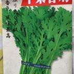 ずぼらでもできる家庭菜園:2015年秋冬野菜 -春菊、チンゲン菜、ほうれん草、カブを植えました!(9月12日)-