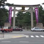 多くの学生さんが訪れる【北野天満宮】、珍しい平野造りの【平野神社】、花街の【上七軒】が魅力的 -リピーターのための、おすすめ京都の穴場ガイド-