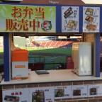 プロ野球観戦:広島カープ・マツダスタジアム完全攻略ガイド15-3 -満員の最終戦を内野自由席で観戦:コンコース内側のグルメとショップなど-