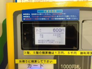 IMG_8896