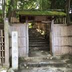 石川丈山が風流な住居で、精神的に裕福な生活を送られたという【詩仙堂】 -リピーターのための、おすすめ京都の穴場ガイド-