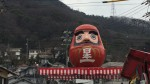 広島に春を告げる! 三原市の「神明市」が2月12日から14日まで開催されます!