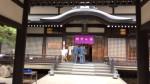 広島県辺りから「青春18きっぷ」で行くおすすめの【冬の旅】 -青春18きっぷでスローな旅をしよう-