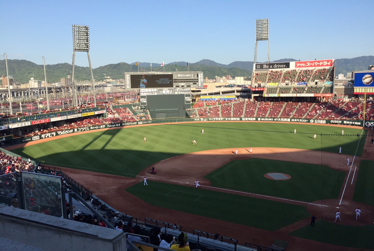 開門時間、日陰となる席、屋根のある席など、【5つ+α】の疑問にお答えします! ‐ 2016年プロ野球・広島カープ・マツダスタジアム徹底ガイド 14 ‐