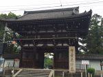 青春18きっぷでも行きたい! おすすめの京都への旅:【洛中】編! -リピーターのための、おすすめ京都の穴場ガイド-