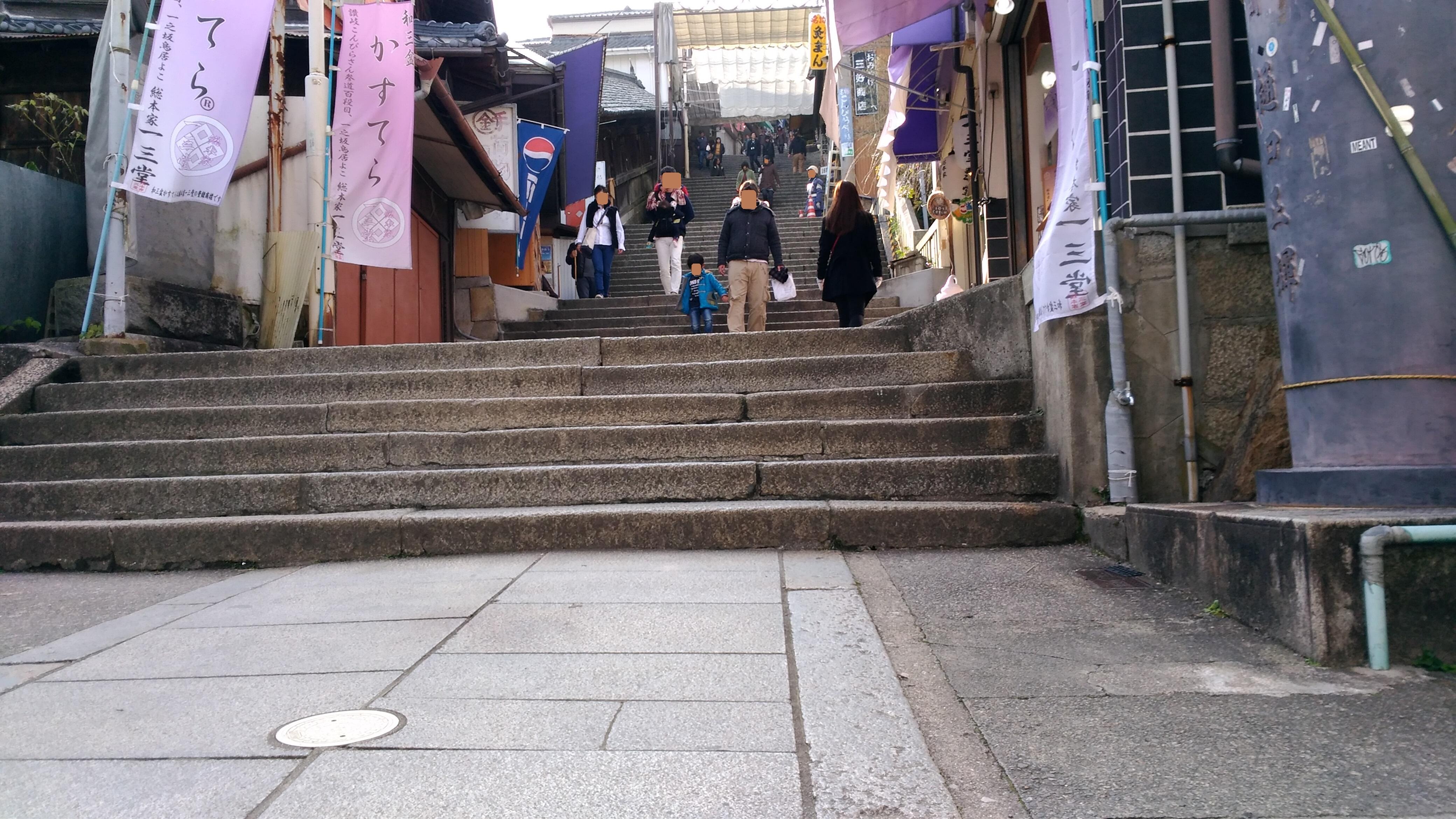 ブラタモリでタモリさんも訪問した!丸亀、琴平への旅! -青春18きっぷでスローな旅をしよう!-