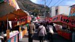 厳寒の中、2017年の三原神明市が開催されています!