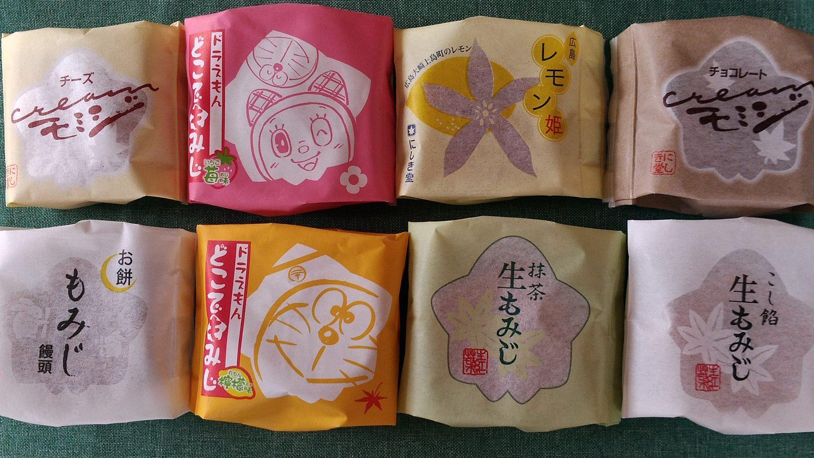 広島駅、広島ヘミシンク会場のすぐ近くに! もみじ饅頭で有名な【にしき堂】がありますよ!
