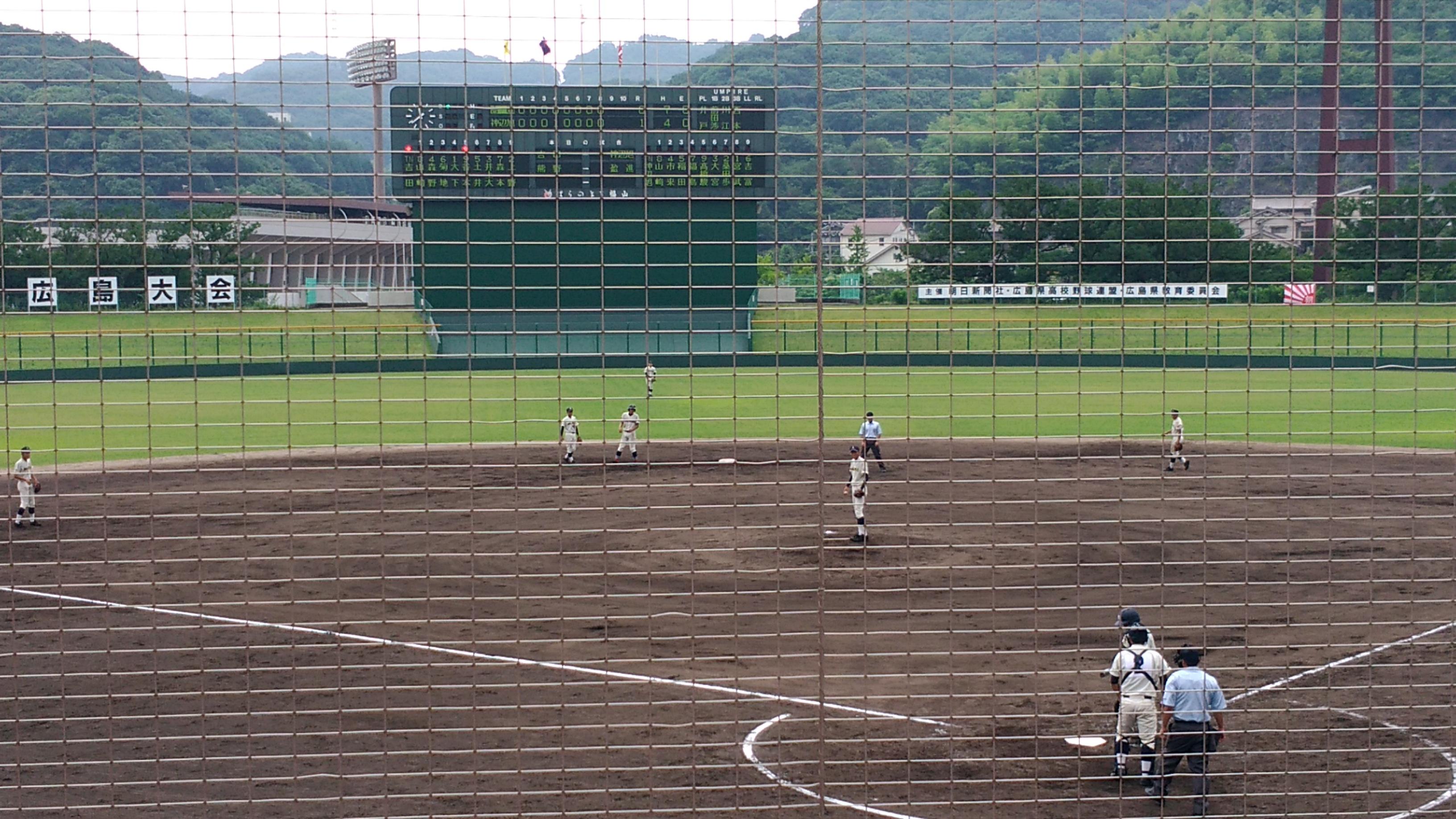 「福山市民球場」で広島県高校野球選手権を観戦しました!