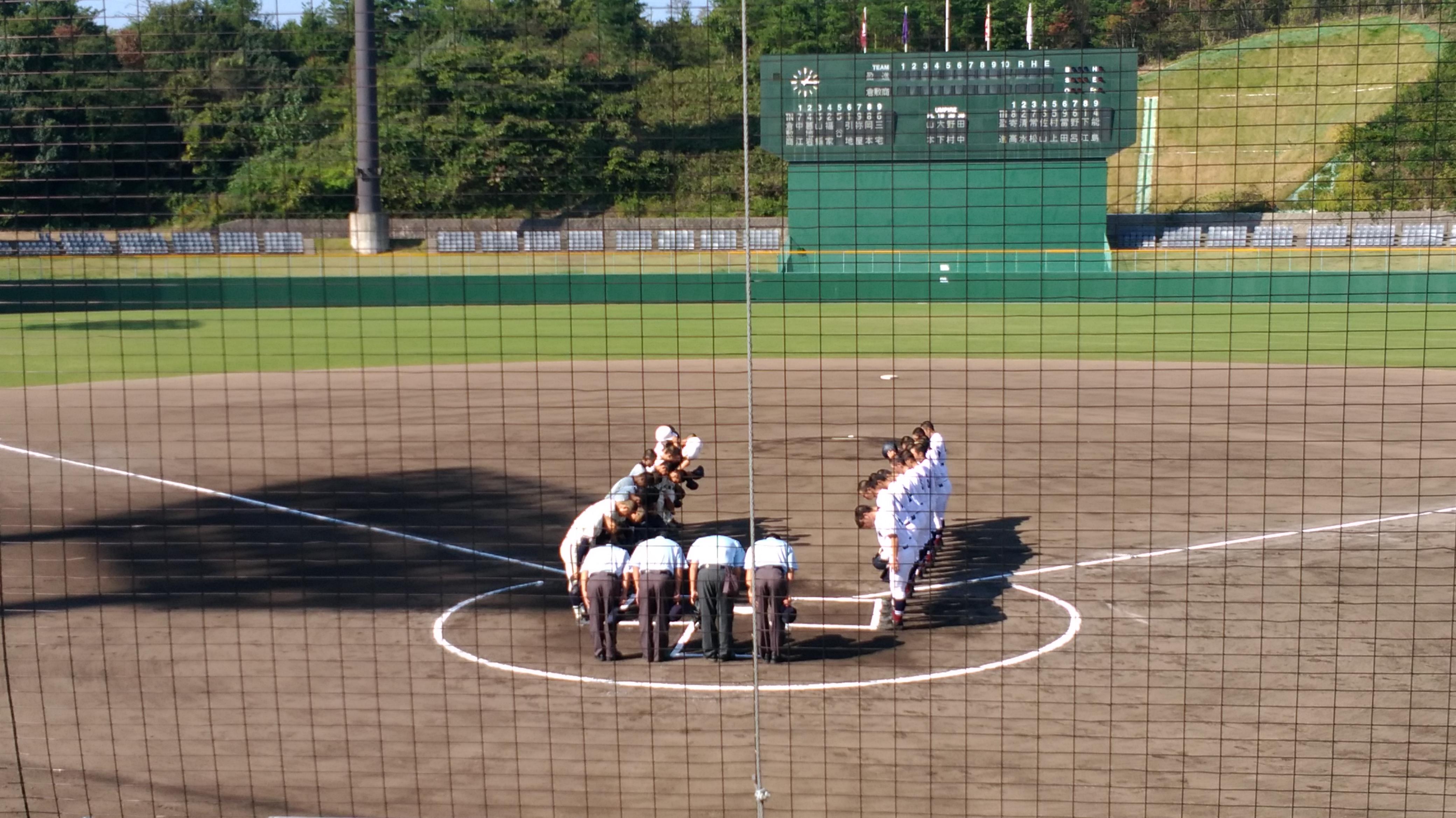 接戦続きで手に汗握りました! 10月27日「秋季中国地区」高校野球大会1回戦を【しまなみ球場】に観に行きました!