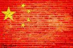 クスッと笑える上に、中国のふつうの家の「生の姿」もよく分かる【中国嫁日記】が面白い!