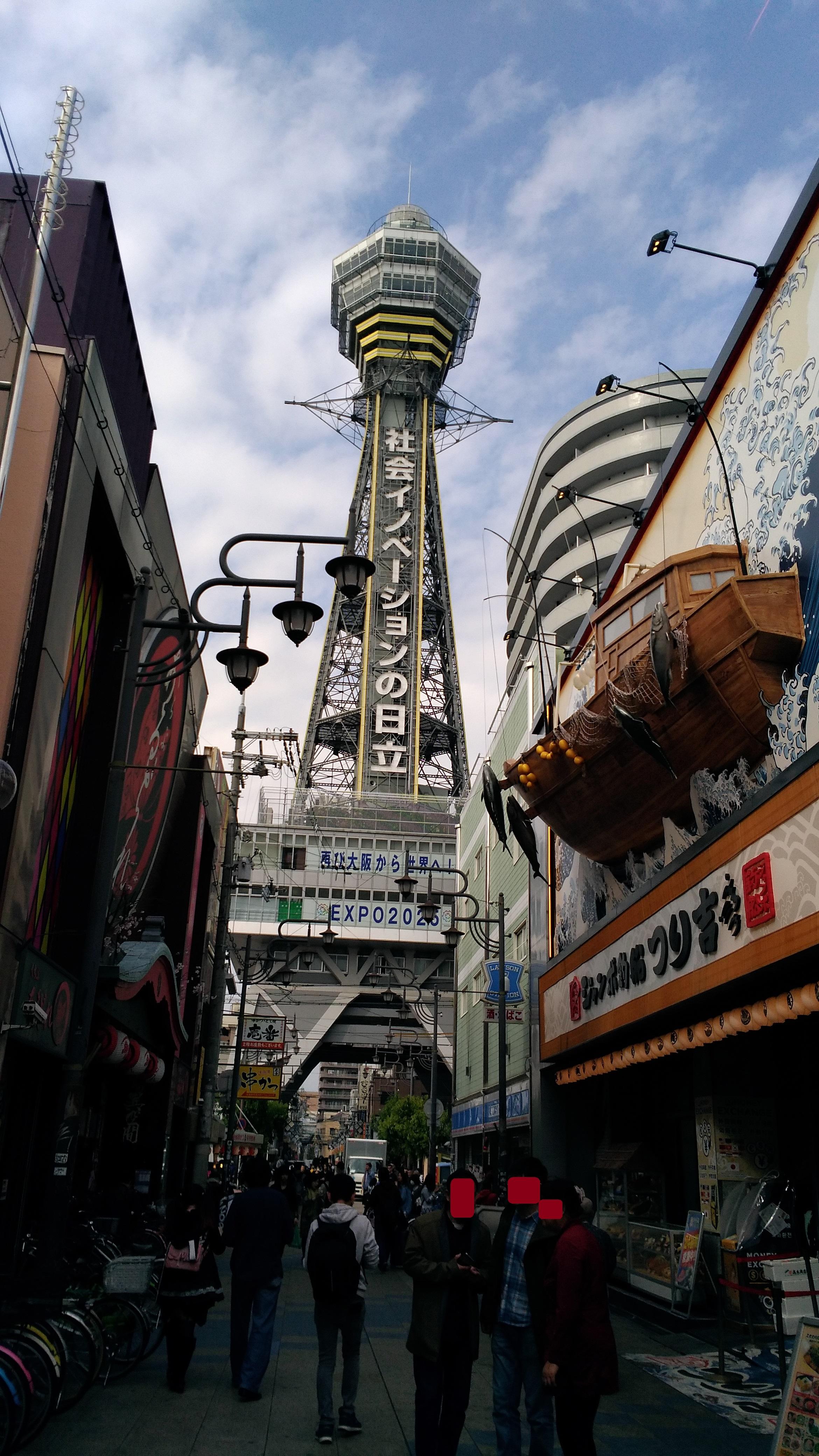 コテコテの大阪を堪能するなら!【新世界、通天閣】が良いですよ!!