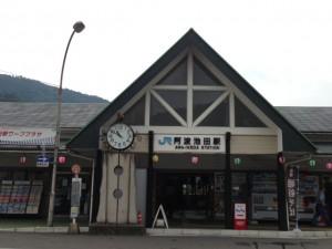 池田 (2)
